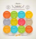 Hipster Calendar 2015