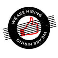 We Are Hiring rubber stamp