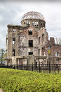 Hiroshima Royalty Free Stock Photo