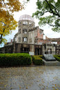 Hiroshima atomic dome at prefecture Stock Photos