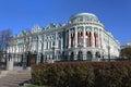 Historic building Yekaterinburg Royalty Free Stock Photo