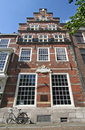Historic Dutch House Royalty Free Stock Photo