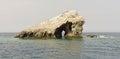 The Historic Island of El Farallón Royalty Free Stock Photo