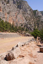 Historical areal in Delphi,  Greece Stock Photos