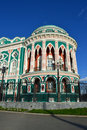 Historical building in Yekaterinburg, Russia Royalty Free Stock Photo