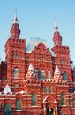 Historical museum, Red Square, Moscow, Russia Stock Photography