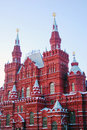 Historical museum red square moscow russia building with golden eagles on the roof top Royalty Free Stock Photography
