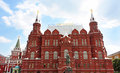 History museum in moscow on red square russia Royalty Free Stock Images