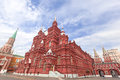History Museum at Red Square in Moscow Stock Photos