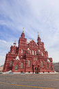 History Museum at Red Square in Moscow Royalty Free Stock Photo