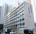 Hkmlc queen maud secondary school located in tseung kwan o hong kong it is established by the christian church Stock Photography