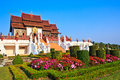Ho kham luang in the north of thailand Stock Photos