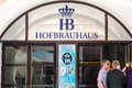 Hofbräuhaus munich entrance of the famous with some people Stock Images