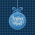 Holiday Background. Christmas Card. Joyeux Noel.