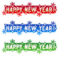 Holiday greeting - Happy New Year! Stock Images