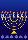 Holiday Hanukkah; lighted Menorah Stock Images