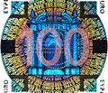 Holographic patch of one hundred Euro banknote Stock Photos