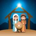 Holy family merry christmas manger Royalty Free Stock Photo