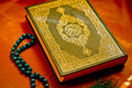 Holy koran Royalty Free Stock Photo