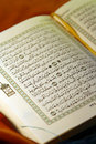 Holy koran book Stock Images