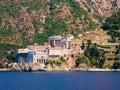 The holy monastery of Gregoriou Stock Photos