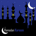 Holy month of Ramadan Royalty Free Stock Photos