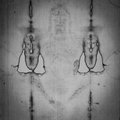 The holy shroud detail of a copy of of turin italy Stock Images