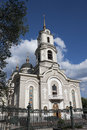 Holy Transfiguration Cathedral Royalty Free Stock Photos