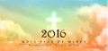 Holy year of mercy illustration christian theme december november text on blurred clouds with white cross motive vector eps with Stock Images