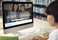 Home Learning Webpage Search Engine Concept Royalty Free Stock Photo