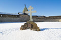 Honest cross in harsh wall of ancient pskov kremlin krom at sunny winter day pskov russia Royalty Free Stock Photography