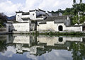 Hong Cun - China Royalty Free Stock Photography