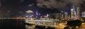 Hong Kong Central Ferry Pier A...