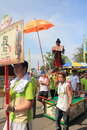 2015 Hong Kong Cheung Chau Bun Festival