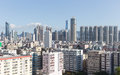 Hong kong city skyline kowloon sham sui po is one of more old building in Stock Photos