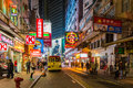 Hong Kong city streets at night Royalty Free Stock Photo