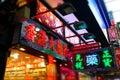 Hong kong cityscape view with plenty advertisements jan bright and billboards at building facades tilt shift lense blur Stock Photos