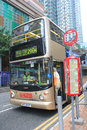 Hong kong double decker bus and bus station a in Royalty Free Stock Photo