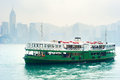 Hong kong ferry s a r january solar star on the way from to kowloon island is in operation in victoria Royalty Free Stock Images