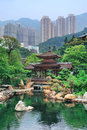 Hong Kong garden Royalty Free Stock Photography
