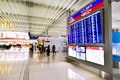 Hong Kong International Airport interior Royalty Free Stock Photo