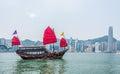 Hong kong july hong kong victoria stock photography concept for usage Stock Photos