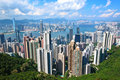 Hong Kong landmark Royalty Free Stock Photo