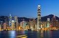 Hong Kong modern city Stock Image