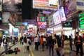 Hong Kong : Mong Kok Stock Photography