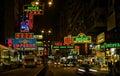 Hong Kong Night Scene