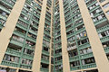 Hong Kong public housing Stock Photography