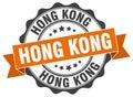 Hong Kong round seal