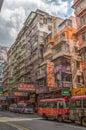 Hong Kong, SAR China - circa July 2015: Old apartment buildings in  Kowloon Royalty Free Stock Photo
