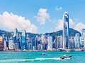 Hong Kong skyline at day Royalty Free Stock Photo